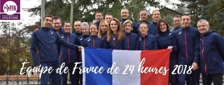 France 2018 IAU 24h